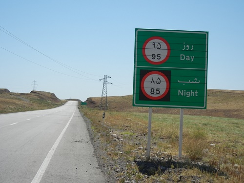 تابلوی سرعت مجاز