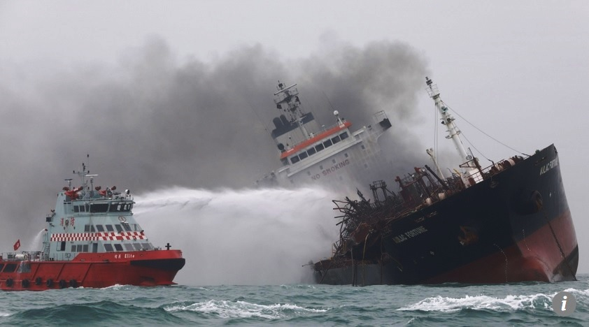 آتش سوزی نفتکش هنک کنگی