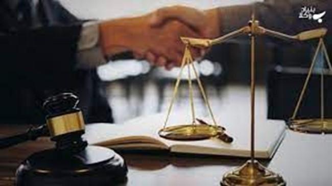 پیامرسان حقوقی بنیاد وکلا