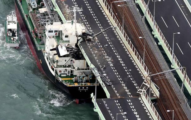 طوفان ژاپن