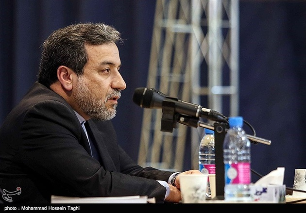 Iran's Deputy FM Calls for Removal of Nuclear Weapons
