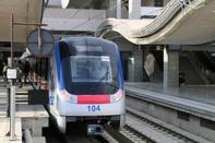 قطار شهری اصفهان به آزادی رسید