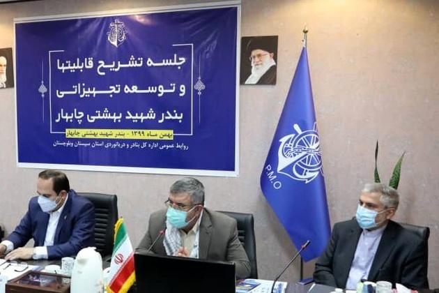 بندرچابهار توسعه دهنده روابط هند و ایران است