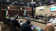 برگزاری نشست هماهنگی انتشار اوراق مشارکت شهرداریها