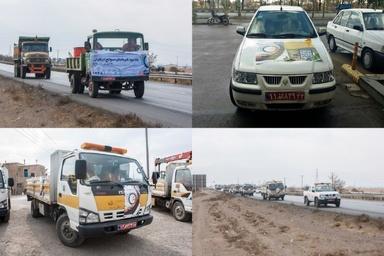 اجرای مانور ایمن سازی جاده های استان همدان