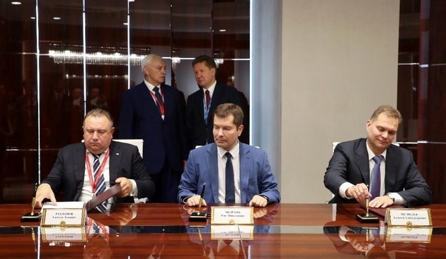 Russian trio partners to promote LNG as marine fuel in Russia