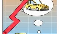 کاریکاتور/ توقف نوسازی تاکسیها