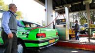 بررسی چگونگی مدیریت مصرف بنزین
