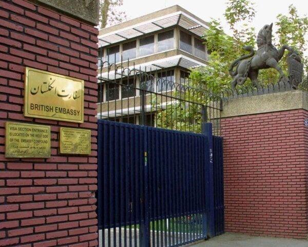 سفارت انگلیس در ایران مجددا خدمات صدور ویزا را آغاز کرد