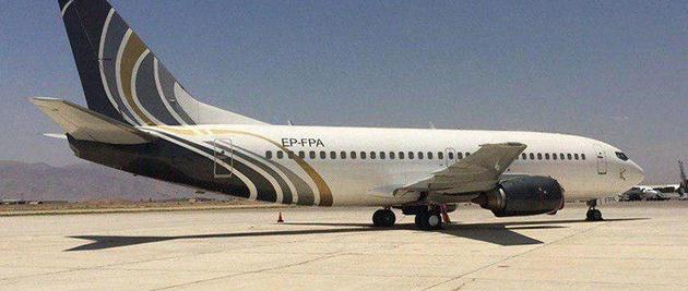 آغاز به کار فلای پرشیا با 3 فروند هواپیمای 20 ساله