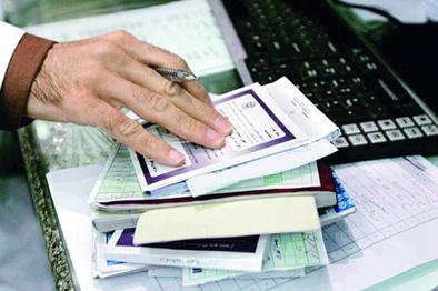 چه مشاغلی از فهرست بیمه یارانهای حذف شد؟