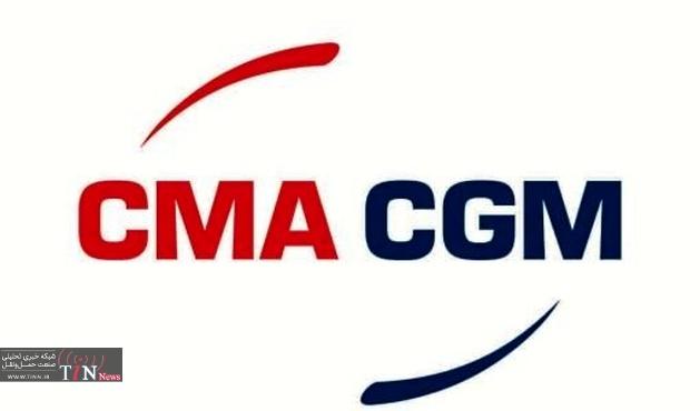 France's CMA CGM makes Kingston a key hub in wake of widened Panama Canal