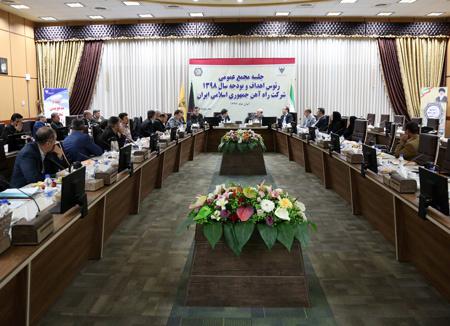 تصویب بودجه اصلاحی ۹۷ و پیشنهادبودجه سال ۹۸