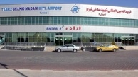باند فرودگاه تبریز مسدود شد/ ترکیدن لاستیک هواپیما در فرودگاه تبریز