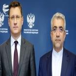 گشایش اقتصادی با پیوستن ایران به اتحادیه اقتصادی اوراسیا