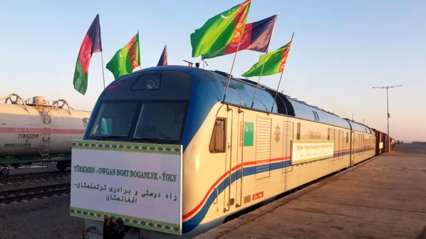 Afghanistan's Aqina – Andkhoy extension inaugurated
