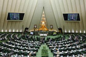 تغییر کابینه توسط روحانی یا مجلس؟