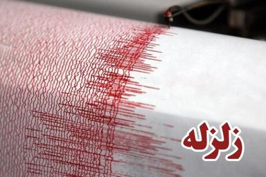 زلزله «اشترینان» لرستان را لرزاند