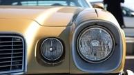 گردهمایی خودروهای کلاسیک در مشهد