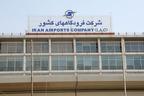 چالشهای پیش روی شرکت فرودگاهها