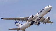 پرواز شاپرکهای هما در فرودگاههای کم برخوردار