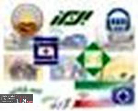 صنعت بیمه در سال ۹۲ چه کرد؟ / ترافیک شرکت های خارجی برای حضور در ایران
