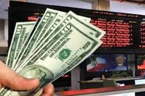 مزیت های راه اندازی بازار آتی ارز در بورس