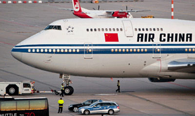 پرواز مسافرتی به چین ممنوع شد