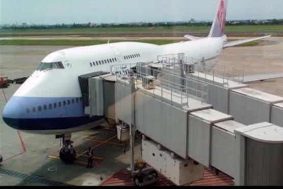 تصویر بدترین فرودگاههای جهان از دید خلبانها و خدمه پرواز + عکس