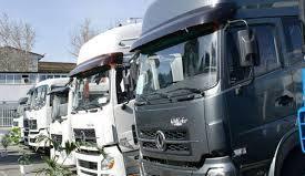 تاپایان سال دوهزار کامیون تحویل متقاضیان میشود
