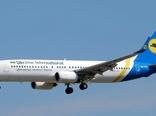 تایید «خطای انسانی» در سقوط هواپیمای اوکراینی