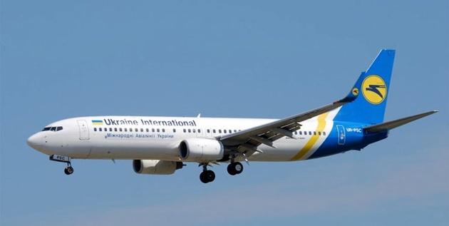 بررسی جعبه سیاه هواپیمای اوکراینی حق ایران است