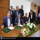 امضای تفاهمنامه همکاری در زمینه رشته های علوم و فنون دریایی