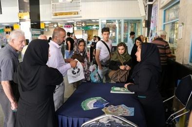 اجرای طرح تنفس زمین در متروی تهران