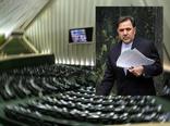فایل صوتی جلسه استیضاح وزیر راه و شهرسازی/ تکمیلی 4