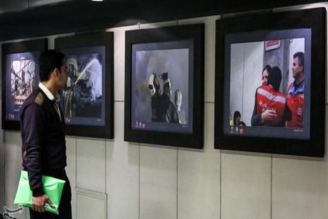 نمایشگاه عکس حادثه پلاسکو