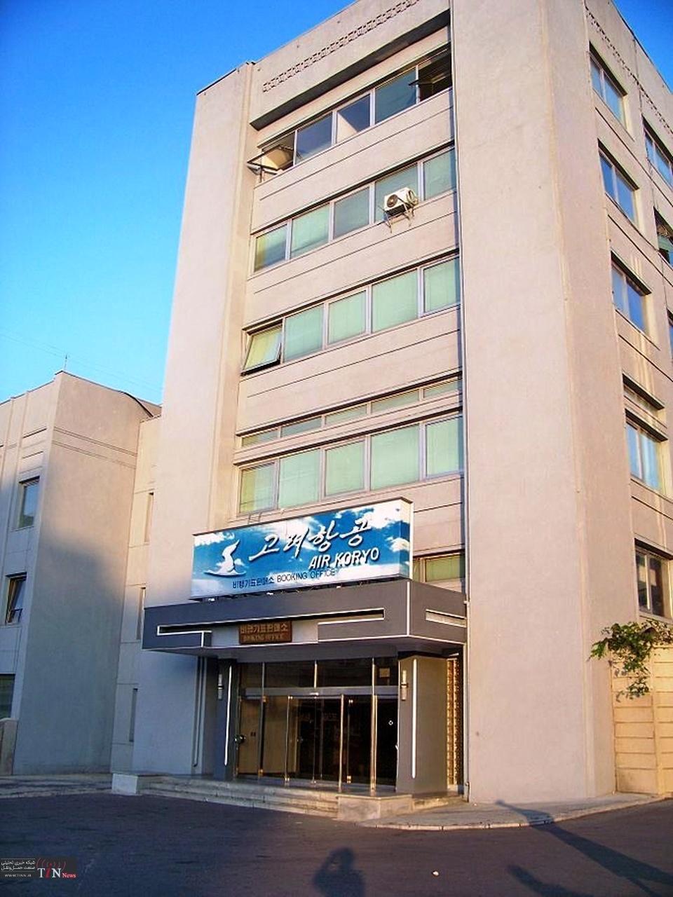 دفتر مرکزی