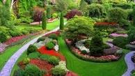 The Most Luxurious Gardens Around the World
