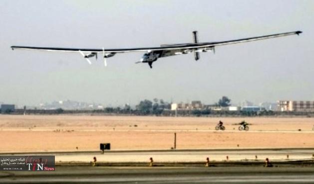 پرواز پایانی هواپیمای خورشیدی به تعویق افتاد / حال خلبان خوب نیست!