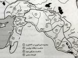 تاریخ بنادر و دریانوردی ایران/ قسمت نهم