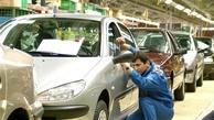 Iran auto output at 1.5m units