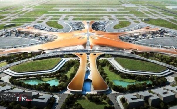 ◄ جایگاه «صنعت فرودگاهی» در ایران