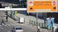 تأثیر معاینه فنی بر قیمت طرح ترافیک