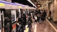 سرویس دهی مترو در روز جهانی قدس همانند روزهای تعطیل
