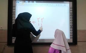 هوشمند سازی بیش از ۶۰۰مدرسه روستایی در خراسان شمالی به مناسبت هفته دولت