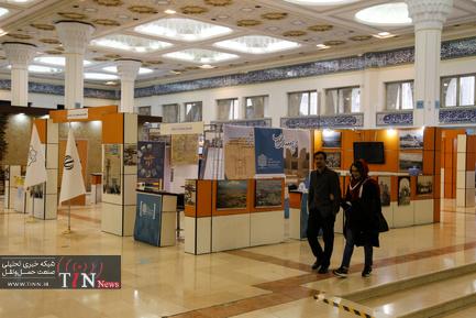خستین نمایشگاه مسکن، شهرسازی و بازآفرینی شهری