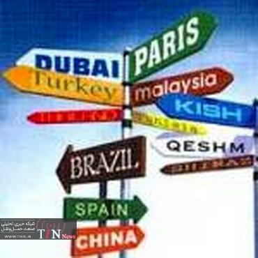 دلایل تشکیل کمیسیون گردشگری در اتاق بازرگانی تهران
