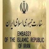 سفارت ایران در ترکیه تخلیه شد