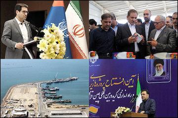مروری بر اخبار حوزه بنادر و دریانوردی در هفته گذشته