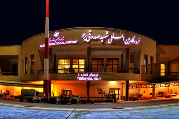 آغاز پروازهای حج ایرانایر از 15 مردادماه در فرودگاه یزد